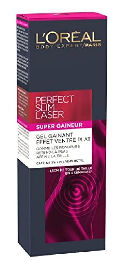 嫌がらせプレート免疫L'Oréal Paris Perfect Slim Gel für einen flachen Bauch, mit Koffein, 125 ml