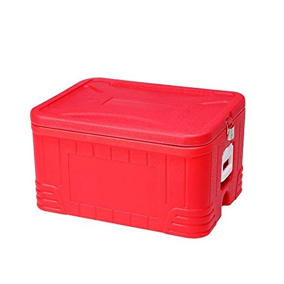 快い枯渇するするだろうGquan 涼しい箱、65Lフルーツの配分の絶縁材箱の冷たい保存箱冷却装置 (Color : Red)