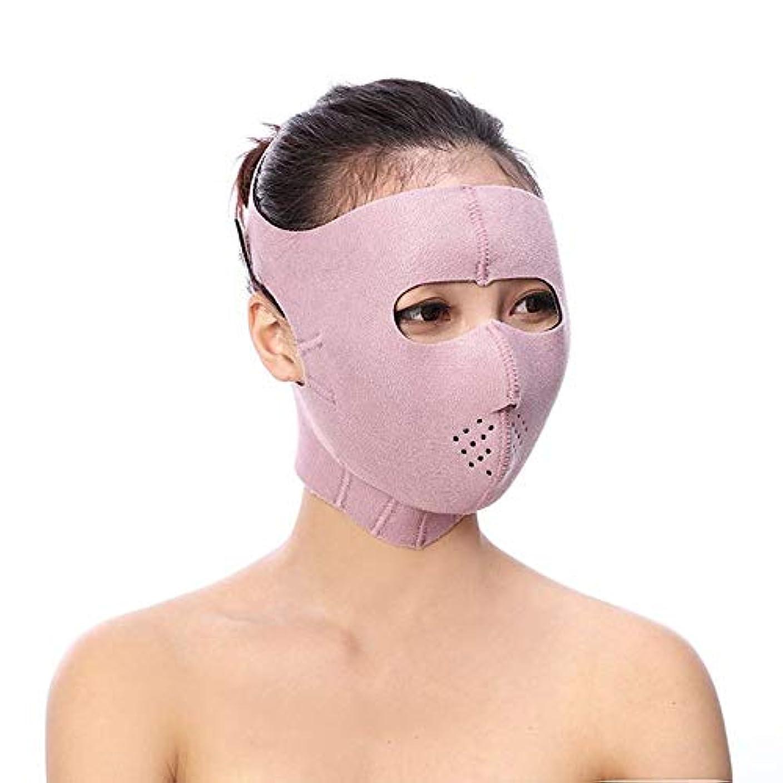 敬意憂鬱な説明するフェイスリフティングベルト、フェイスリフティング包帯顔の形をしたV字形状により、睡眠の質が向上します。 (Color : Pink)