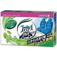 (まとめ) P&G クルマ用置き型ファブリーズ フレッシュハーブの香り つけかえ用 130g 1個 【×10セット】