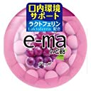UHA味覚糖 UHAピピン e-maのど飴 容器 (グレープ) 33g×6個入×(2ケース)