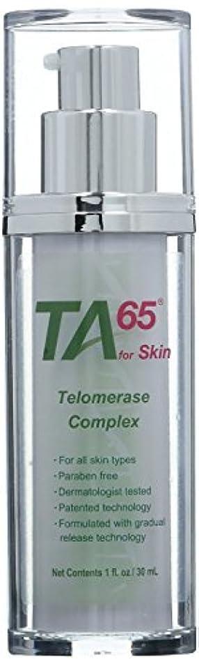 英国からの直送品(日本向け発送-送料無料)、TA65スキンクリーム、TAサイエンス社正規品、Made in USA