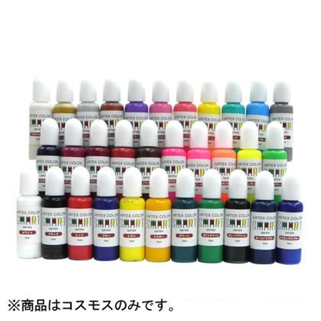 粘着性眉窒息させるエアテックス カラースマートシリーズ コスモス ACS27