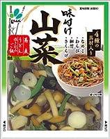 新進 味付け山菜 60g × 5パック 炊き込みご飯 麺