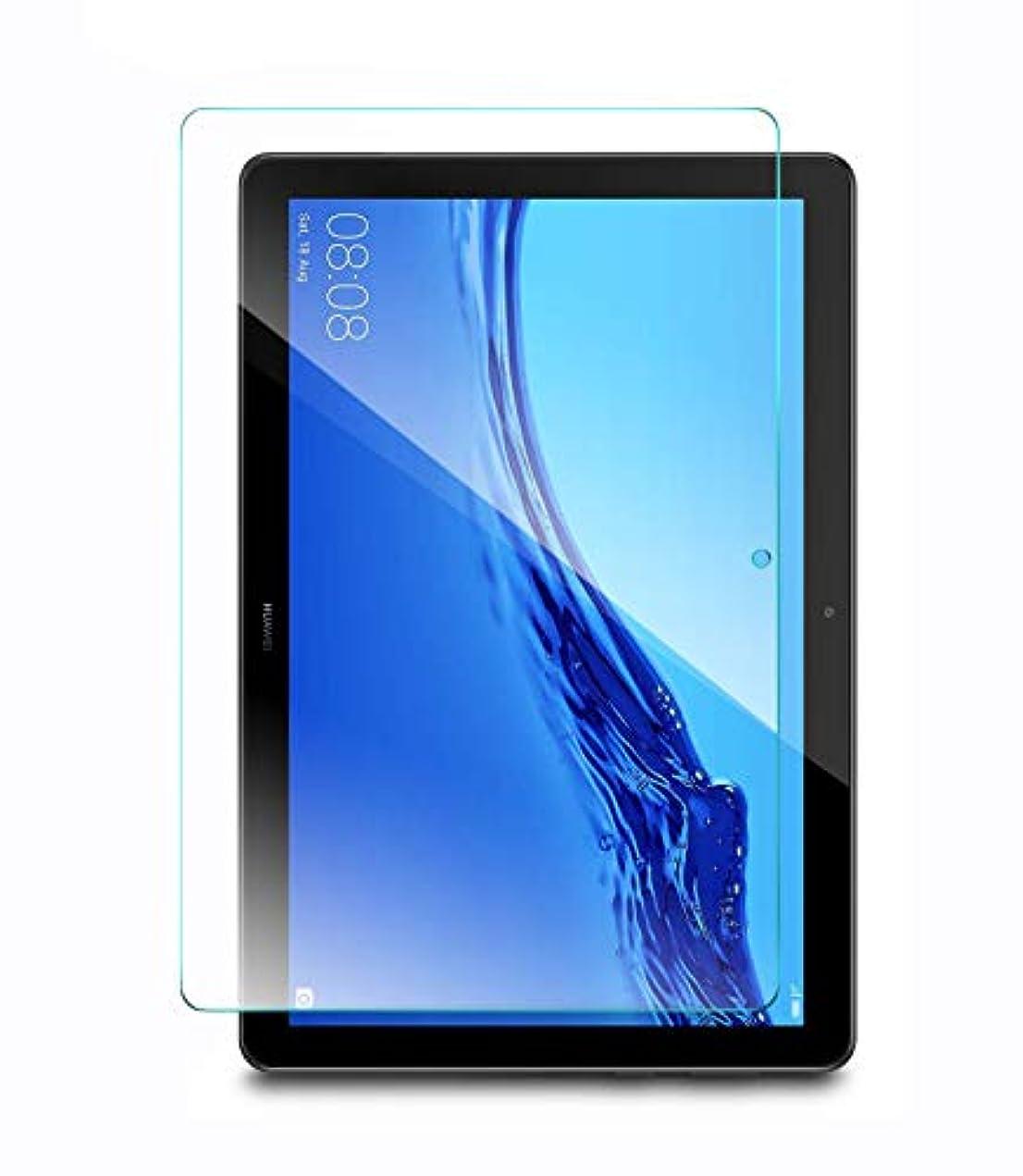仲間邪魔どうしたのMiitech Huawei MediaPad T5 10 フィルム ガラスフィルム タブレット 耐指紋 撥油性 硬度9H 高透過率 光沢表面 画面保護 Huawei MediaPad T5 10 保護フィルム