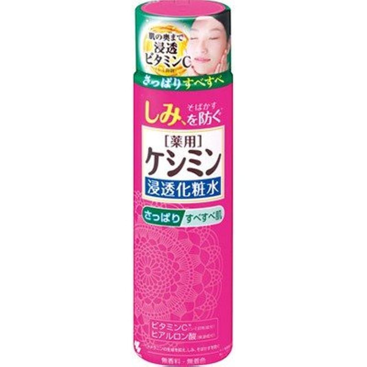ケシミン?ケシミン浸透化粧水 さっぱりタイプ 160ml [並行輸入品]