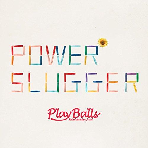 絶対直球女子!プレイボールズ (Zettai Chokkyu Joshi! Playballs) – POWER SLUGGER [FLAC / 24Bit Lossless / WEB] [2017.07.01]