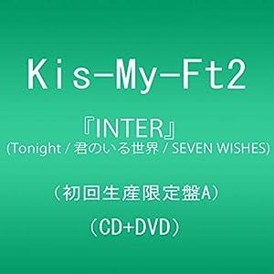 『INTER』(Tonight / 君のいる世界 / SEVEN WISHES) (DVD付)(初回生産限定盤A)