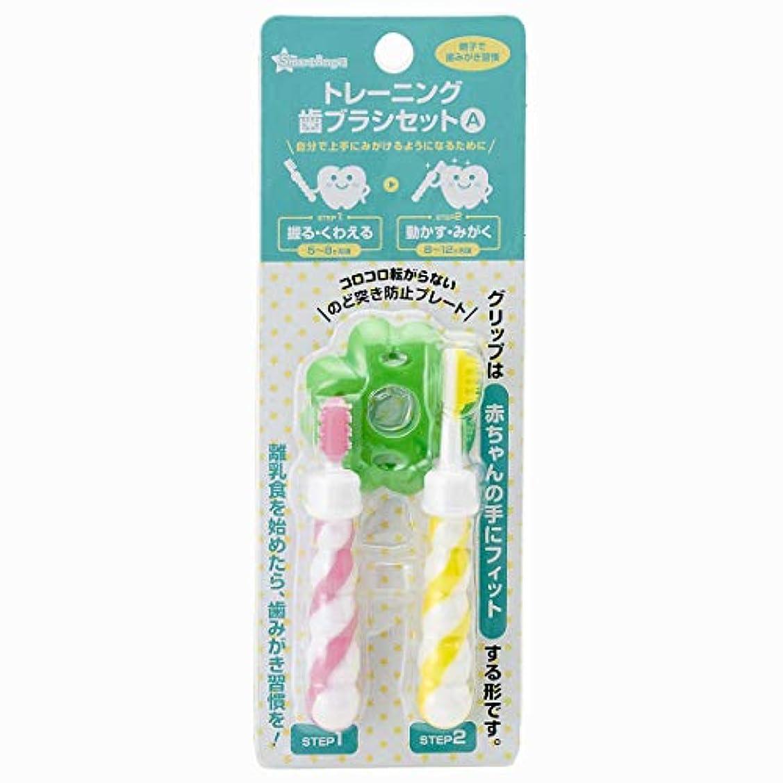 成熟したりんご幼児西松屋 SmartAngel)トレーニング歯ブラシ2本セットSTEP1?5~8ヶ月、STEP2?8~12ヶ月