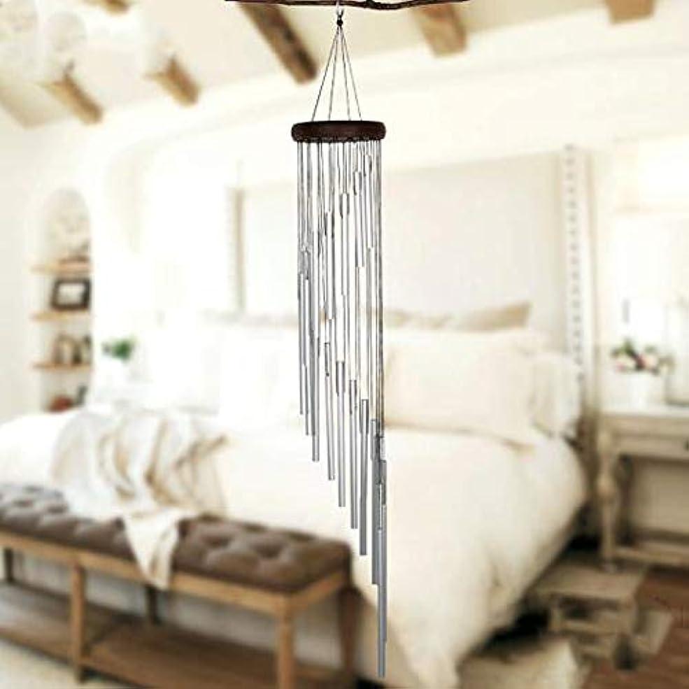 ふける敵対的レタスJielongtongxun 風チャイム、メタルクリエイティブ18チューブ風の鐘、ゴールド、全身について90CM,絶妙な飾り (Color : Silver)