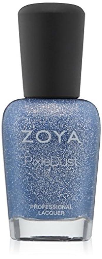 揺れるも異なるZOYA ゾーヤ ネイルカラー ZP660 NYX ニュクス 15ml  2013 PIXIEDUST COLLECTION シュガーのようなきらめきを持ったブルー メタリックマット 爪にやさしいネイルラッカーマニキュア
