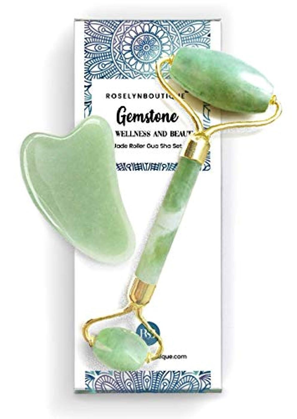 素晴らしさ待つ天国Jade Roller for Face Perfect Skin Roller Massager Anti Aging Facial Therapy - Premium Real 100% Natural Jade Stone...