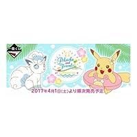 一番くじ Pikachu and Friends HAPPY BEACH TIME A賞 ビーチバスタオル単品