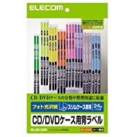 (2個まとめ売り) エレコム メディア関連 EDT-KCDSE1