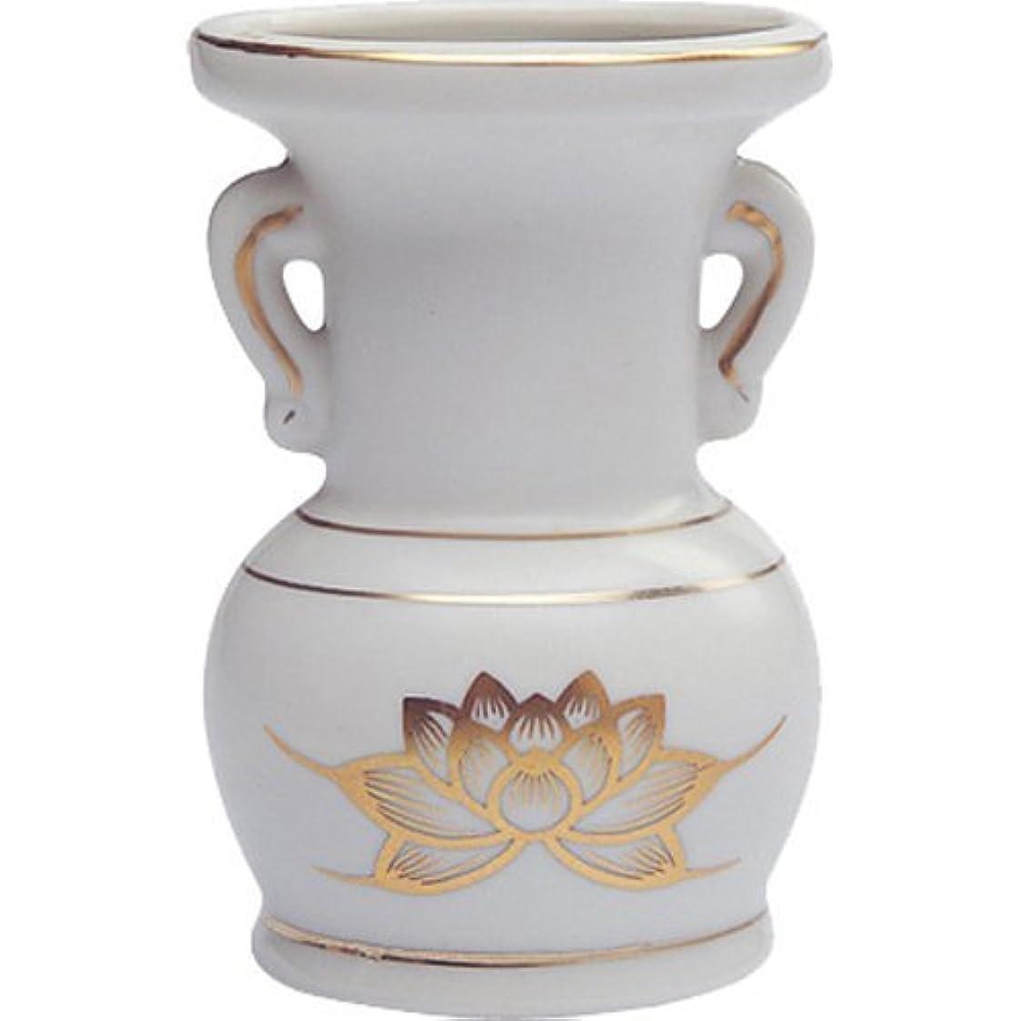 洗練されたペンス登録する花立て 陶器(白磁)