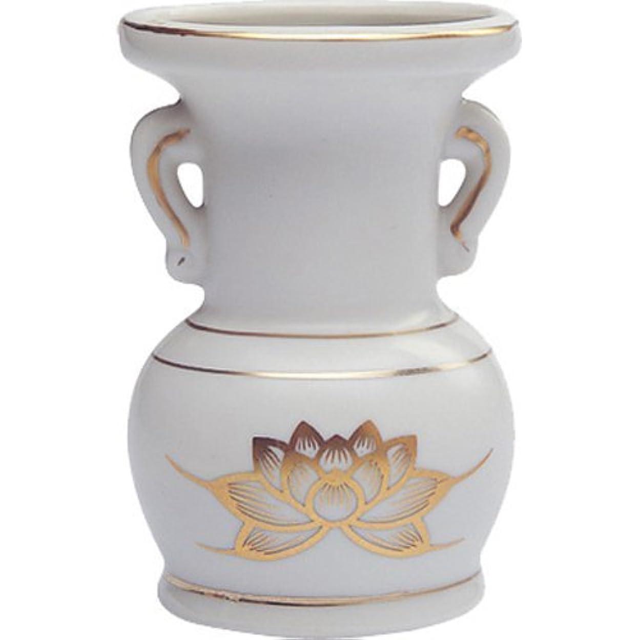 感動する哲学博士寄付花立て 陶器(白磁)