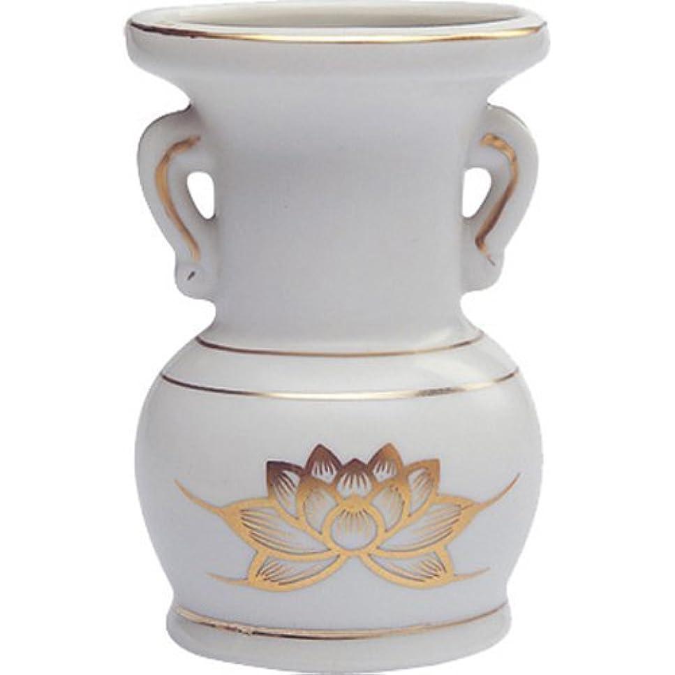 盆ムス掃除花立て 陶器(白磁)