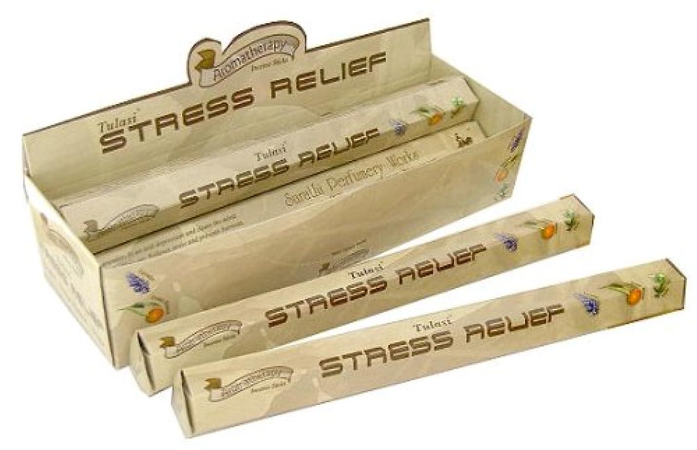ストレスリリーフ 6個セット