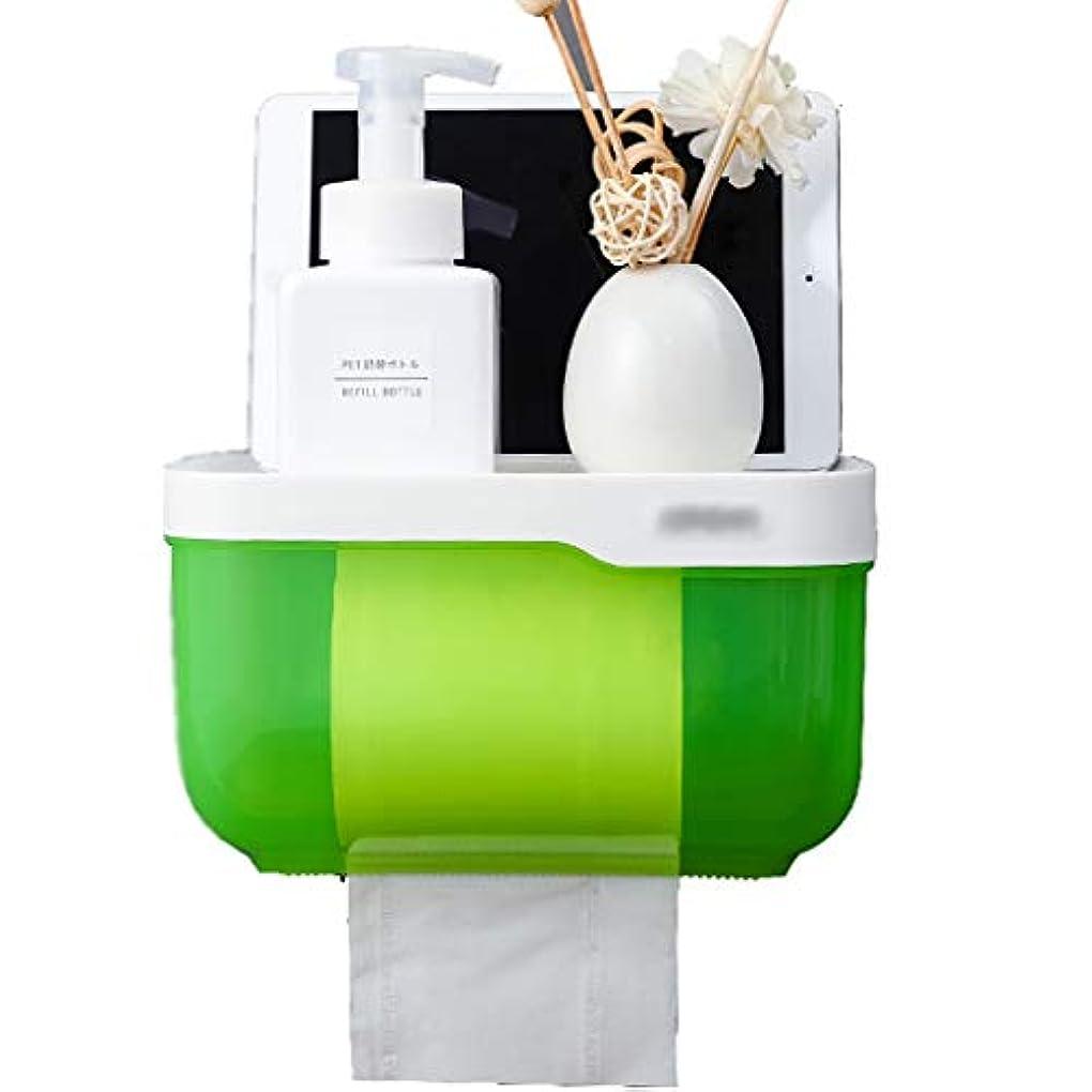 実際良性拡散する衛生的なカートン、家族、学校、ティッシュボックス用ショッピングモール ABS、PS素材、防水および防湿 (色 : 緑)
