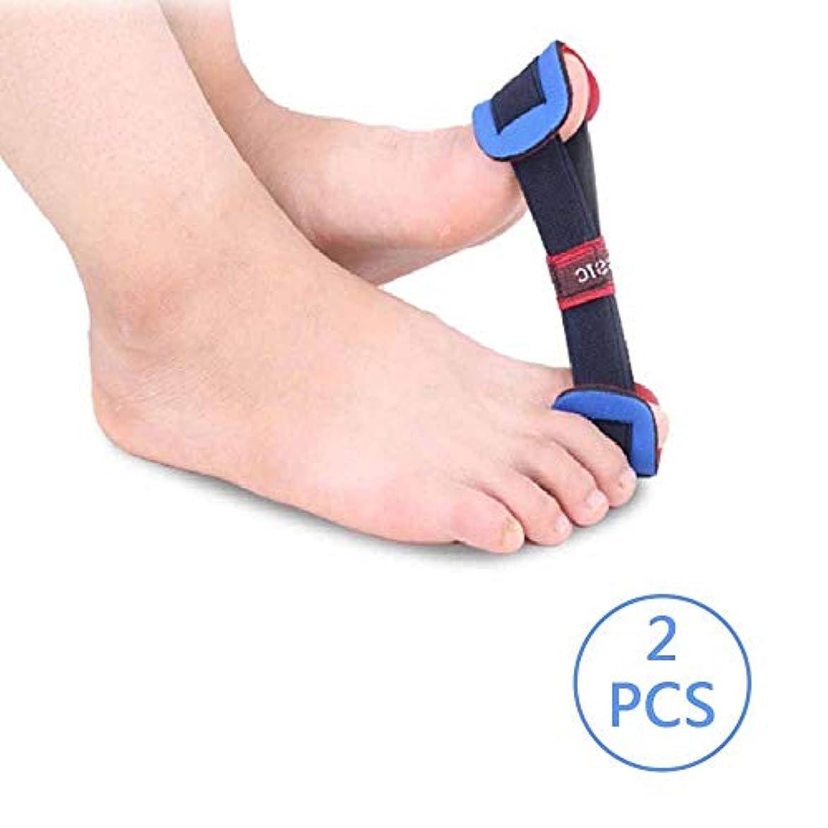 繊細面積おばあさんつま先ストラップ、バニーポーチ練習用ストレッチャーにより、自然な足の指のアライメントを復元します。