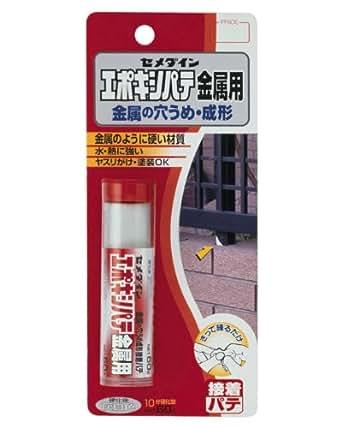 セメダイン 穴うめ・成形 エポキシパテ 金属用 60g ブリスター HC-116