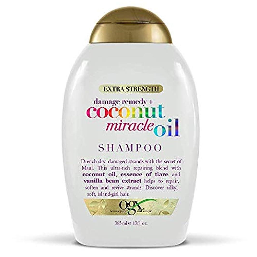 ガラガラアルネ追放するOgx Shampoo Coconut Miracle Oil Extra Strength 13oz OGX ココナッツミラクルオイル エクストラストレングス シャンプー 385ml [並行輸入品]