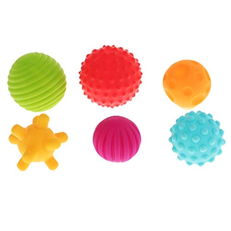 P Prettyia 6個入 赤ちゃん 子供 シャワー お風呂おもちゃ 水遊び ボール 触感訓練 色と形の認識 玩具
