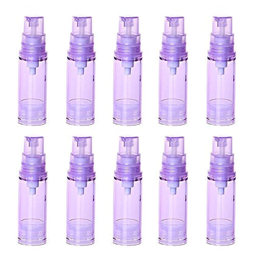 剥離つまずくソーセージVi.yo 化粧水小分けボトル スプレーボトル パープル 漏れ防止 旅行用品 10本セット 5ml