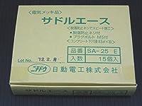 ニチドウ サドルエース25(電気めっき仕様)