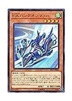 遊戯王 日本語版 EP17-JP041 F.A. Hang On Mach F.A.ハングオンマッハ (レア)