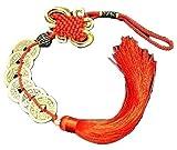 金運と良縁を結ぶ 中国結 風水 六帝 古銭 赤 風水グッズ (¥ 798)