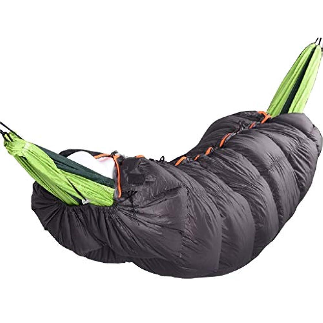 盆地追い払う産地ポータブル屋外の寝袋、暖かく快適な、楽しい屋外の時間を楽しむ、ハンモックキャンプの寝袋、キャンプ釣りポータブル断熱カバー、ダブルジッパー閉鎖暖かいハンモック Qiuoorsqurp