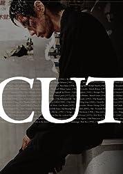 【動画】CUT