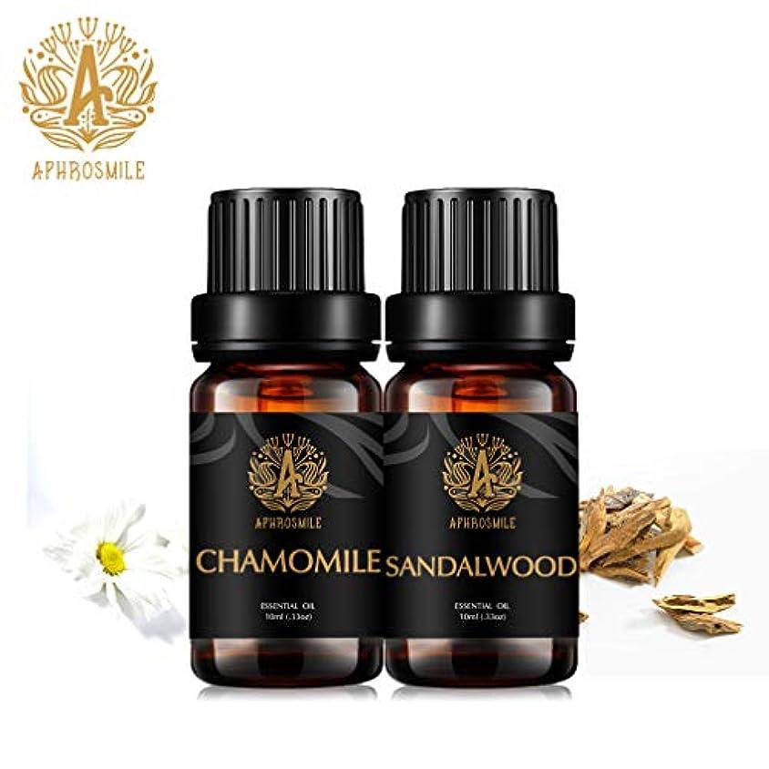 モネ王室怠惰APHORSMILE JP 100% 純粋と天然の精油、カモミール/サンダルウッド、2 /10mlボトル- 【エッセンシャルオイル】、アロマテラピー/デイリーケア可能