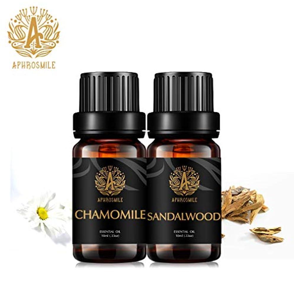 APHORSMILE JP 100% 純粋と天然の精油、カモミール/サンダルウッド、2 /10mlボトル- 【エッセンシャルオイル】、アロマテラピー/デイリーケア可能