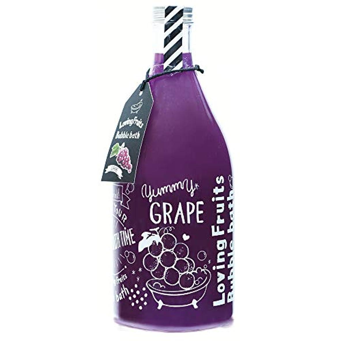 勝者乳製品背が高いノルコーポレーション バスジェル ラビングフルーツバブルバス OB-LFS-1-3 入浴剤 グレープの香り 750ml