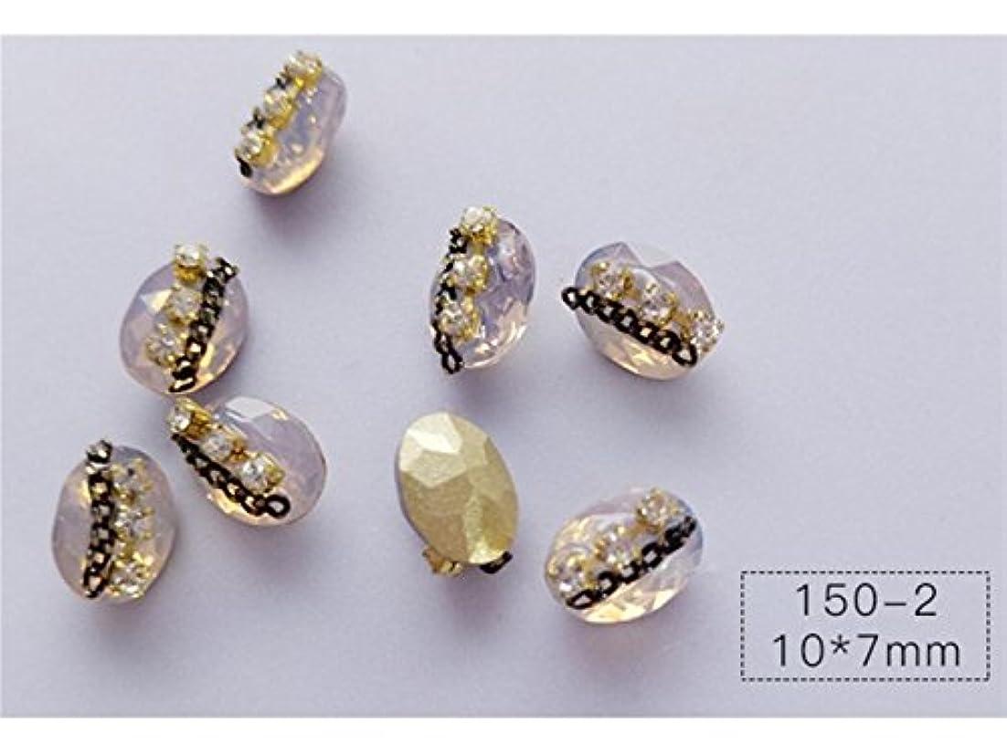 ダイヤモンド伝導率過度にOsize ネイルアートクリスタルパールラインストーンネイルアートデコレーションネイルステッカー(図示)