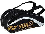 ヨネックス(YONEX) ラケットバック6(リュック付き、テニス6本用) BAG1612R ブラック×ゴールド(184)