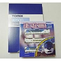 TOMIX 9249992500 近鉄 50000系 しまかぜ 基本+増結