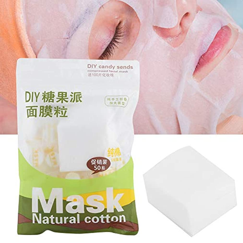 避けられない通行料金スケート100個の綿パッド付きDIYフェイシャルマスク用の50個の不織布圧縮紙
