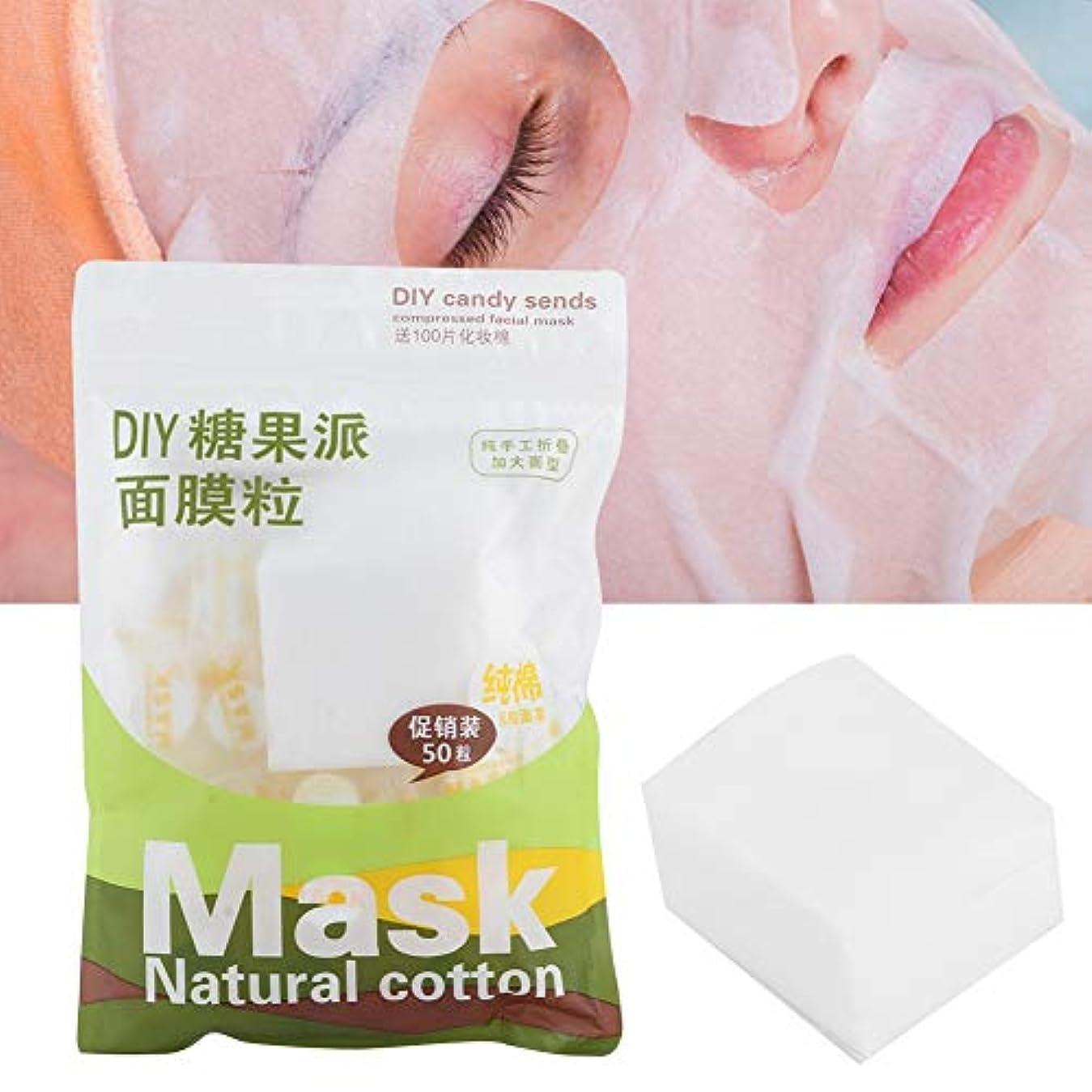 リブ効果社会科100個の綿パッド付きDIYフェイシャルマスク用の50個の不織布圧縮紙