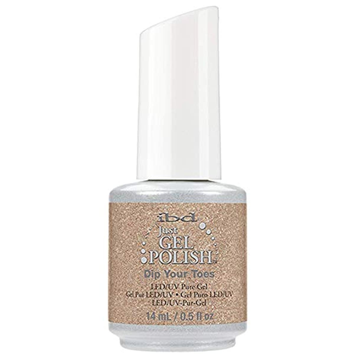 オプショナルニッケル少しibd Just Gel Nail Polish - Dip Your Toes - 14ml / 0.5oz