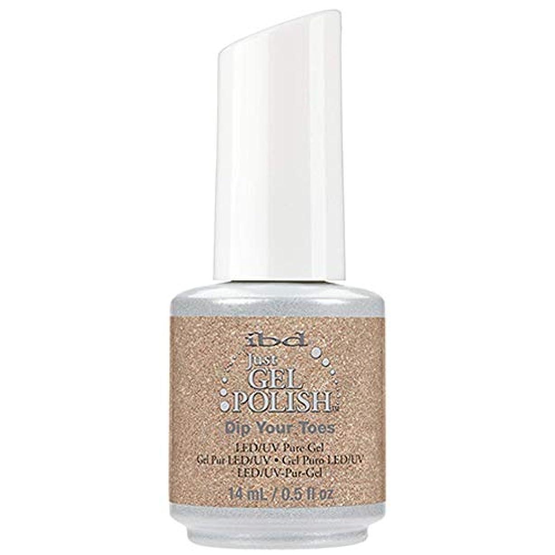 リスキーな反抗移動ibd Just Gel Nail Polish - Dip Your Toes - 14ml / 0.5oz