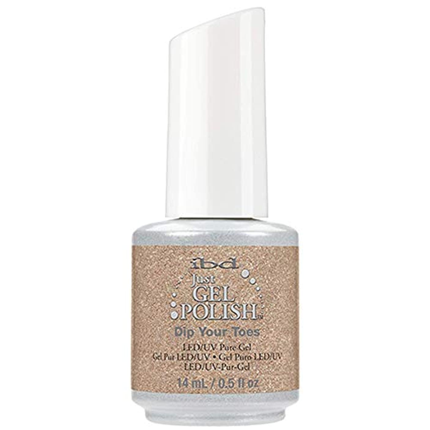 絶え間ない結論許容ibd Just Gel Nail Polish - Dip Your Toes - 14ml / 0.5oz
