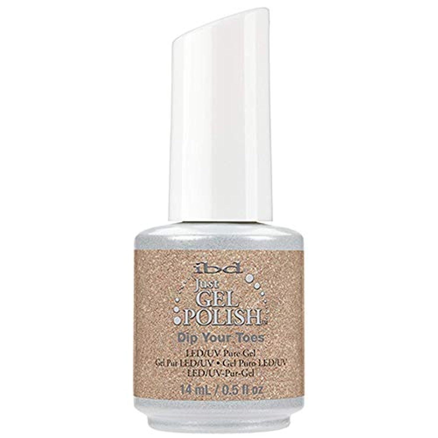 仮説バッテリー筋ibd Just Gel Nail Polish - Dip Your Toes - 14ml / 0.5oz