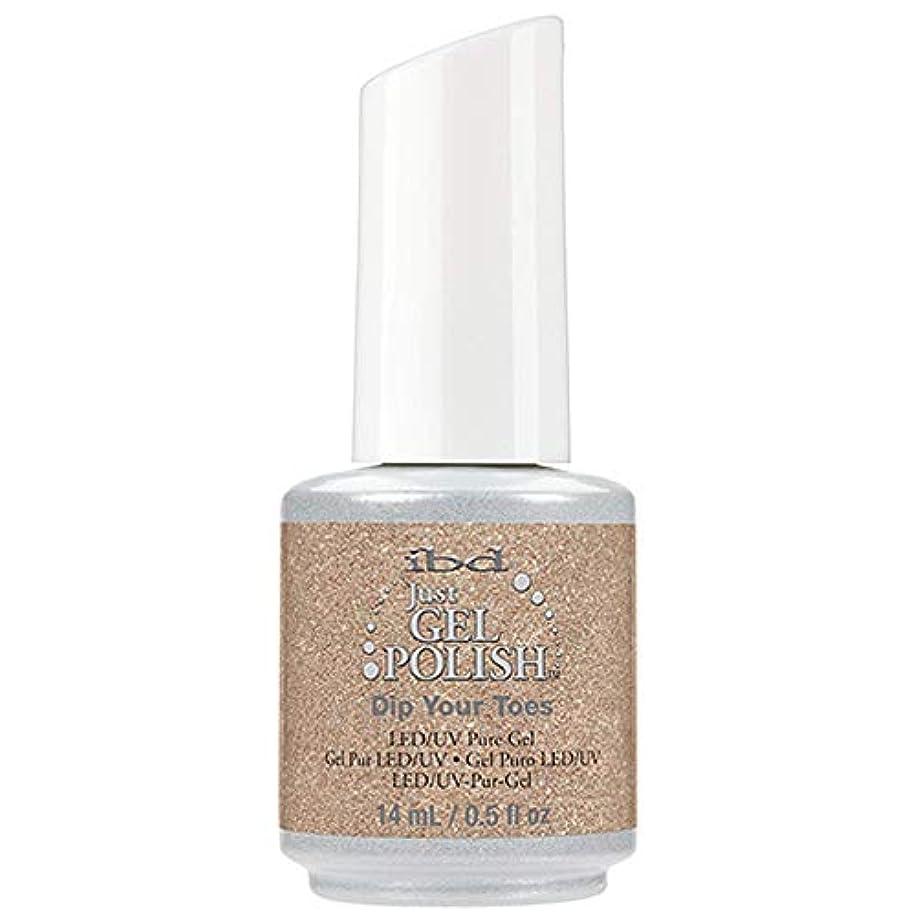 彼らのものしょっぱい優先ibd Just Gel Nail Polish - Dip Your Toes - 14ml / 0.5oz