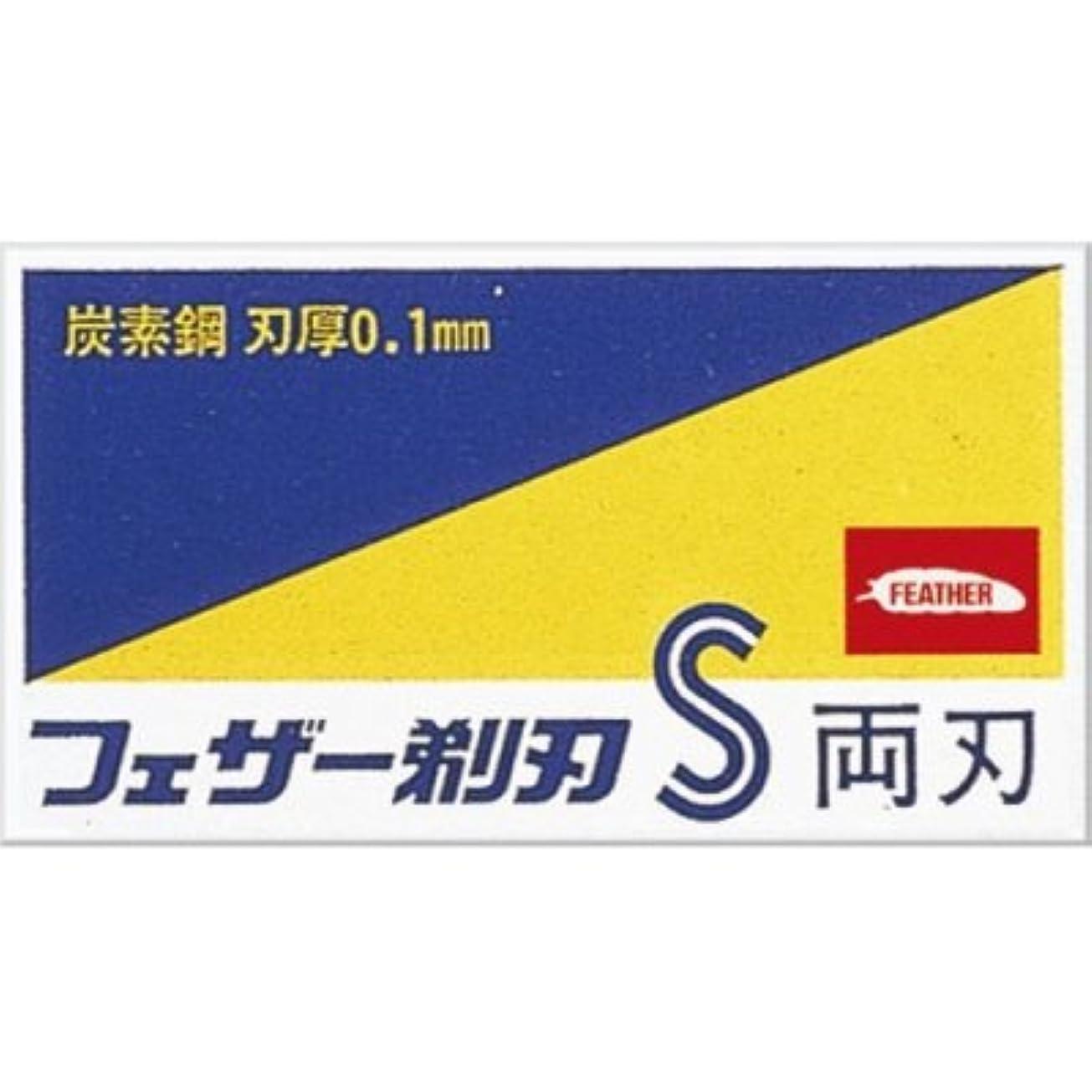 青函両刃 10枚入 箱 × 576個セット