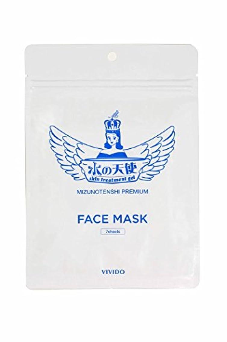 乳白ピーブジレンマ水の天使プレミアムフェイスマスク (7シート入り)