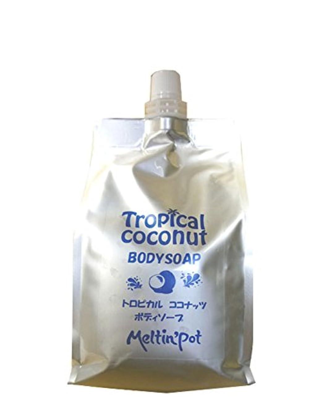 因子バラ色首トロピカルココナッツ ボディソープ 1000ml 詰め替え Tropical coconut Body Soap 加齢臭に! [MeltinPot]