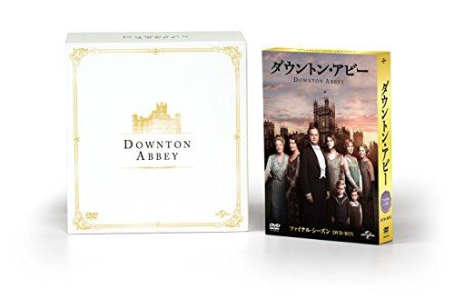 【Amazon.co.jp限定】ダウントン・アビー ファイナル・シーズン DVD-BOX(全6シーズン収納BOX付き)